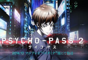 Psycho-pass 2 / Психопаспорт 2 [1-9 из 11] 3gp