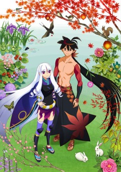 Katanagatari / Sword Stories / Истории мечей 3gp